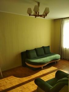 Квартира Киото, 15, Киев, H-42762 - Фото2