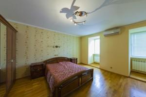 Квартира Франко Ивана, 13, Киев, D-34339 - Фото 11