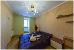 Квартира Франко Ивана, 13, Киев, D-34339 - Фото 13