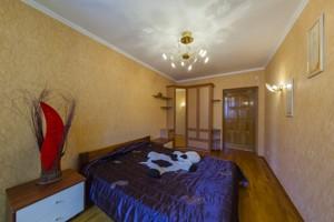 Квартира Франко Ивана, 13, Киев, D-34339 - Фото 14