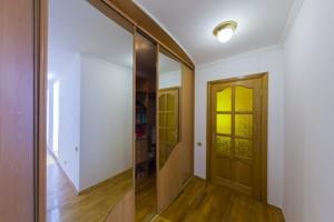 Квартира Франко Ивана, 13, Киев, D-34339 - Фото 25
