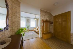 Квартира Франко Ивана, 13, Киев, D-34339 - Фото 26