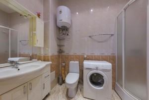 Квартира Франко Ивана, 13, Киев, D-34339 - Фото 21