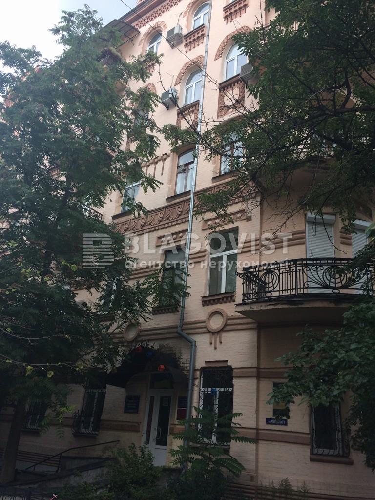 Квартира F-40625, Станиславского, 3, Киев - Фото 1