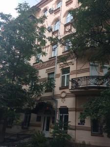 Квартира Станіславського, 3, Київ, Z-436458 - Фото