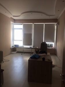 Офіс, Кловський узвіз, Київ, R-20949 - Фото3