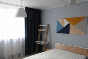 Квартира Андрющенка Григорія, 6г, Київ, R-20953 - Фото 5