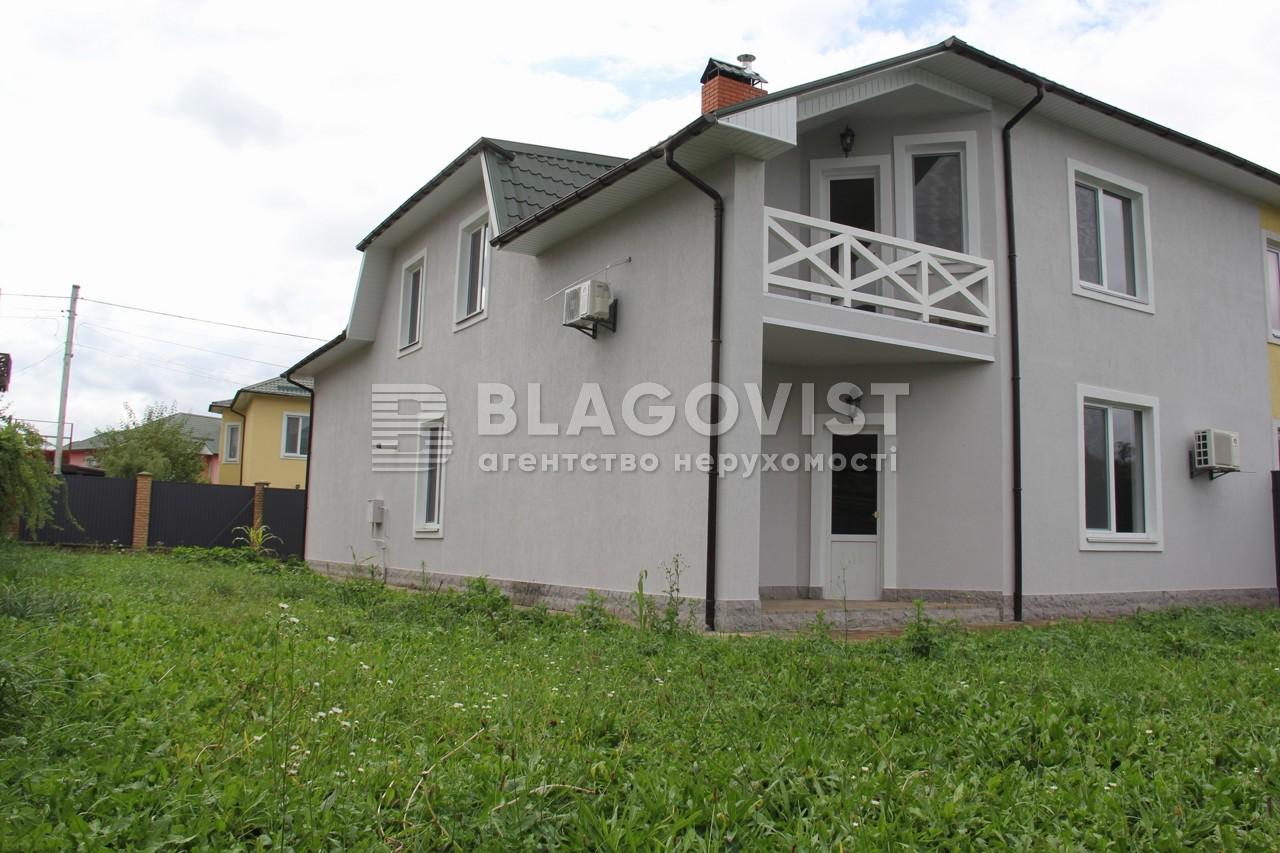 Дом F-40626, Здоровка - Фото 1