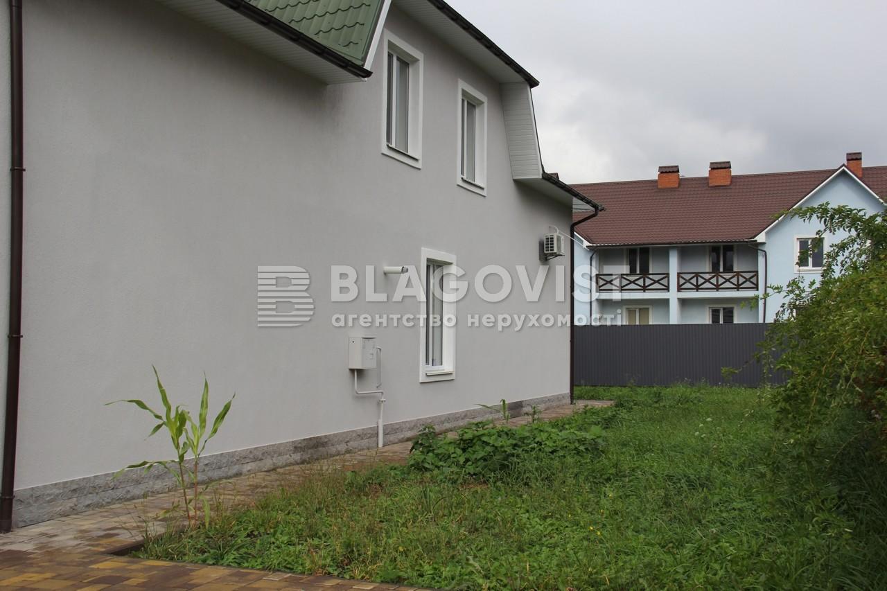 Дом F-40626, Здоровка - Фото 3