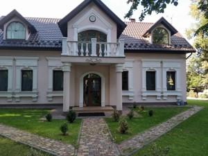 Дом Буча (город), Z-394657 - Фото