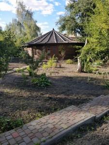 Дом Буча (город), Z-394657 - Фото 12