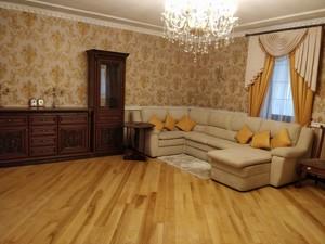 Дом Буча (город), Z-394657 - Фото 2