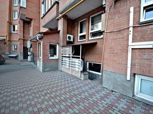 Офіс, Тургенєвська, Київ, R-21003 - Фото3