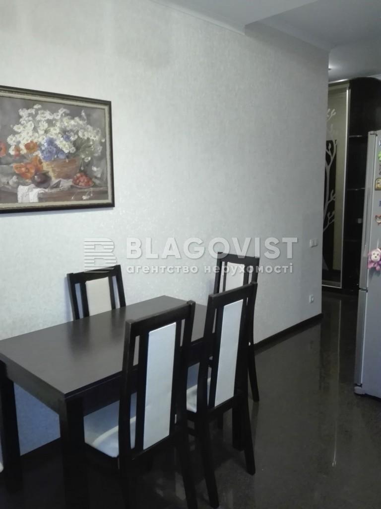 Квартира F-40573, Татарская, 1в, Киев - Фото 14