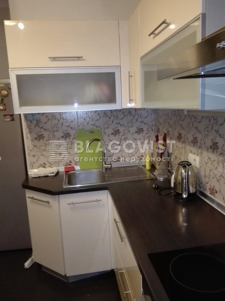 Квартира F-40573, Татарская, 1в, Киев - Фото 11