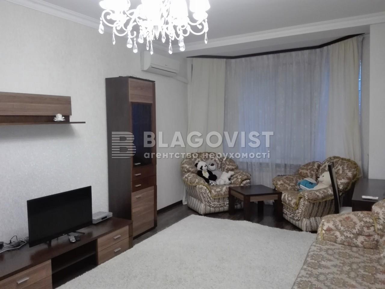 Квартира F-40573, Татарская, 1в, Киев - Фото 4