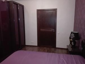 Квартира F-40573, Татарская, 1в, Киев - Фото 9