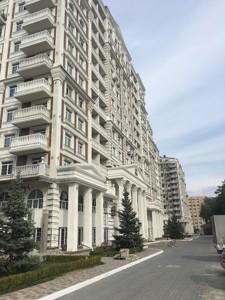 Квартира E-39513, Максимовича Михайла (Трутенка Онуфрія), 24а, Київ - Фото 3