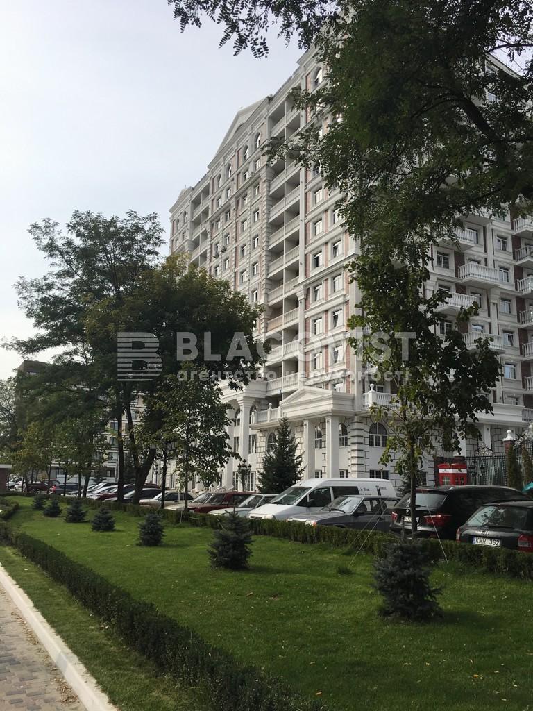 Квартира E-39513, Максимовича Михайла (Трутенка Онуфрія), 24а, Київ - Фото 4