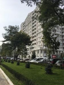 Квартира Максимовича Михаила (Трутенко Онуфрия), 24а, Киев, Z-472620 - Фото