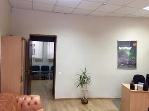 Нежилое помещение, Большая Житомирская, Киев, M-28456 - Фото 6