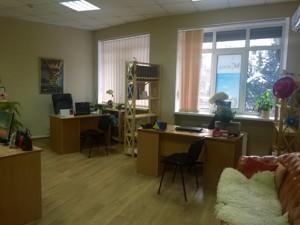 Нежилое помещение, Большая Житомирская, Киев, M-28456 - Фото 4
