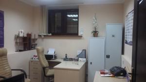 Квартира Франка Івана, 4, Київ, Z-646710 - Фото3