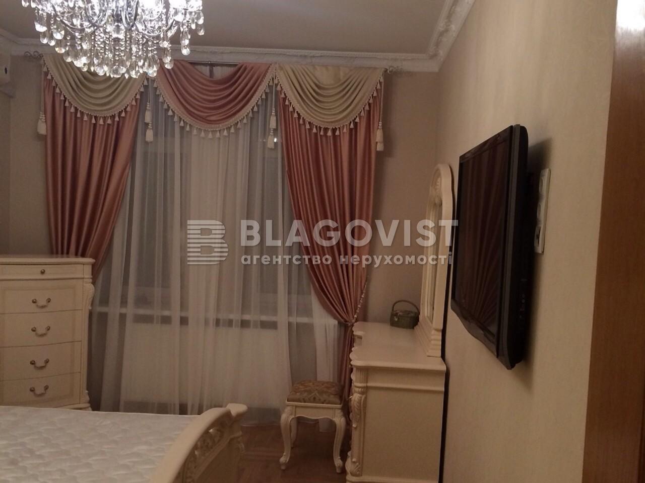 Квартира Z-367797, Дмитриевская, 48г, Киев - Фото 9