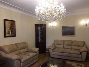 Квартира Дмитриевская, 48г, Киев, Z-367797 - Фото3