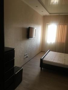 Квартира Большая Китаевская, 53, Киев, Z-394398 - Фото3