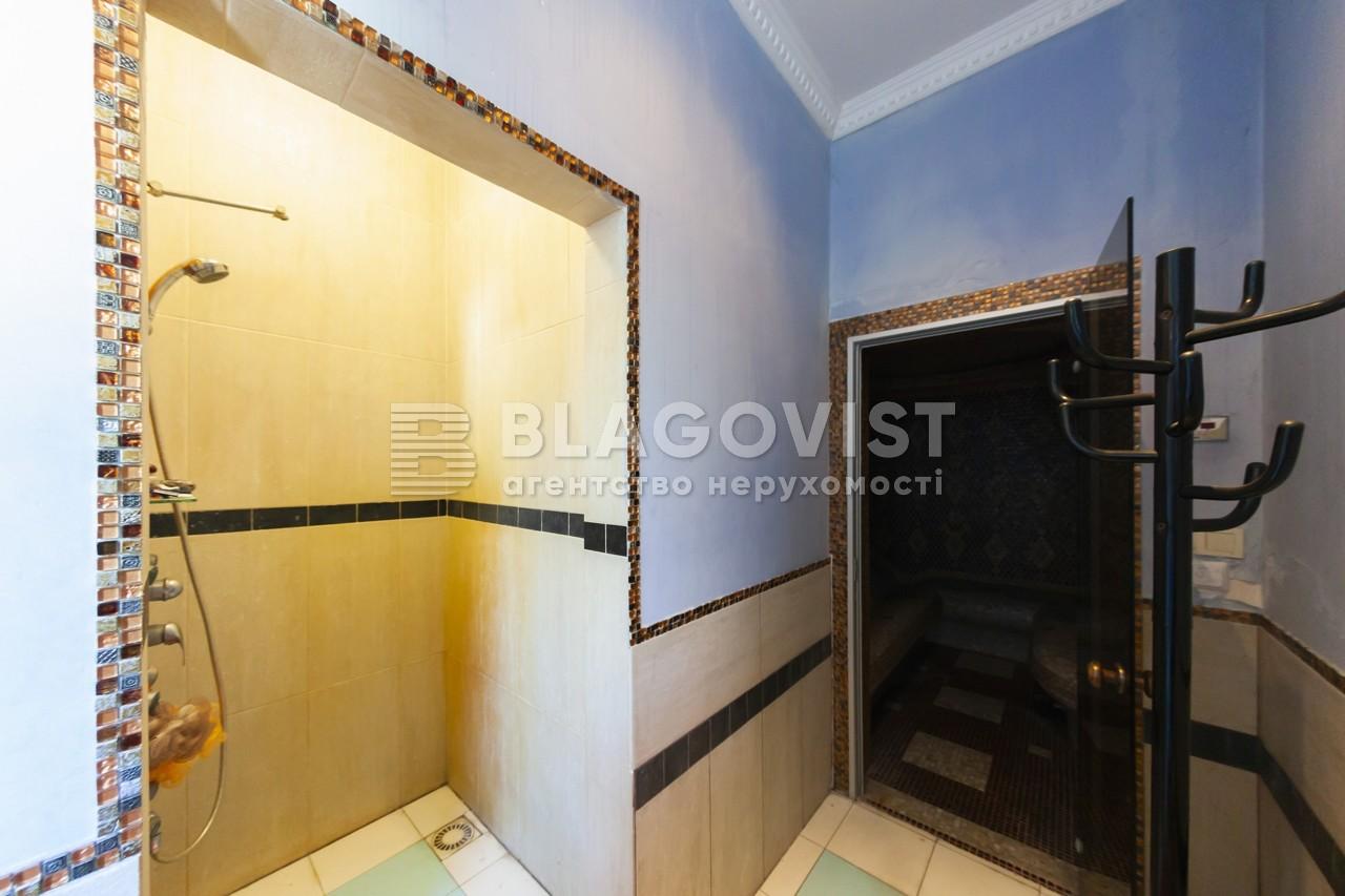 Дом Z-210627, Крюковщина - Фото 33