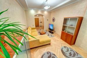 Квартира A-109412, Леси Украинки бульв., 30б, Киев - Фото 6