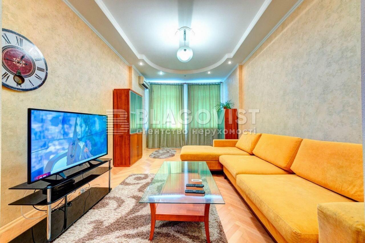 Квартира A-109412, Леси Украинки бульв., 30б, Киев - Фото 5