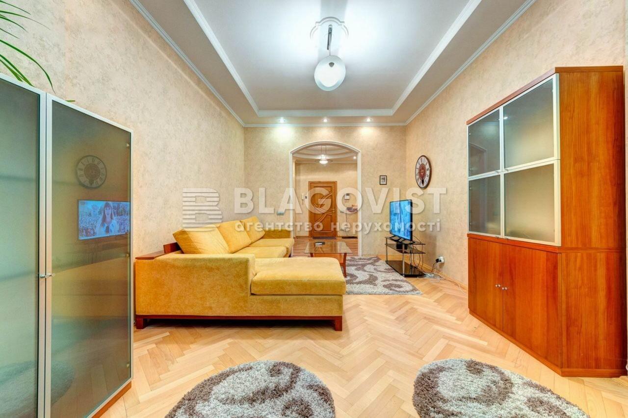 Квартира A-109412, Леси Украинки бульв., 30б, Киев - Фото 7