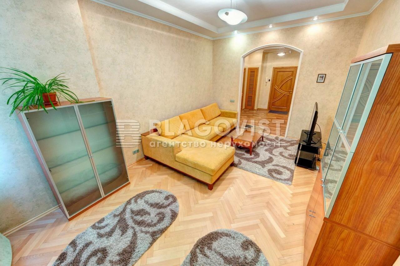 Квартира A-109412, Леси Украинки бульв., 30б, Киев - Фото 11