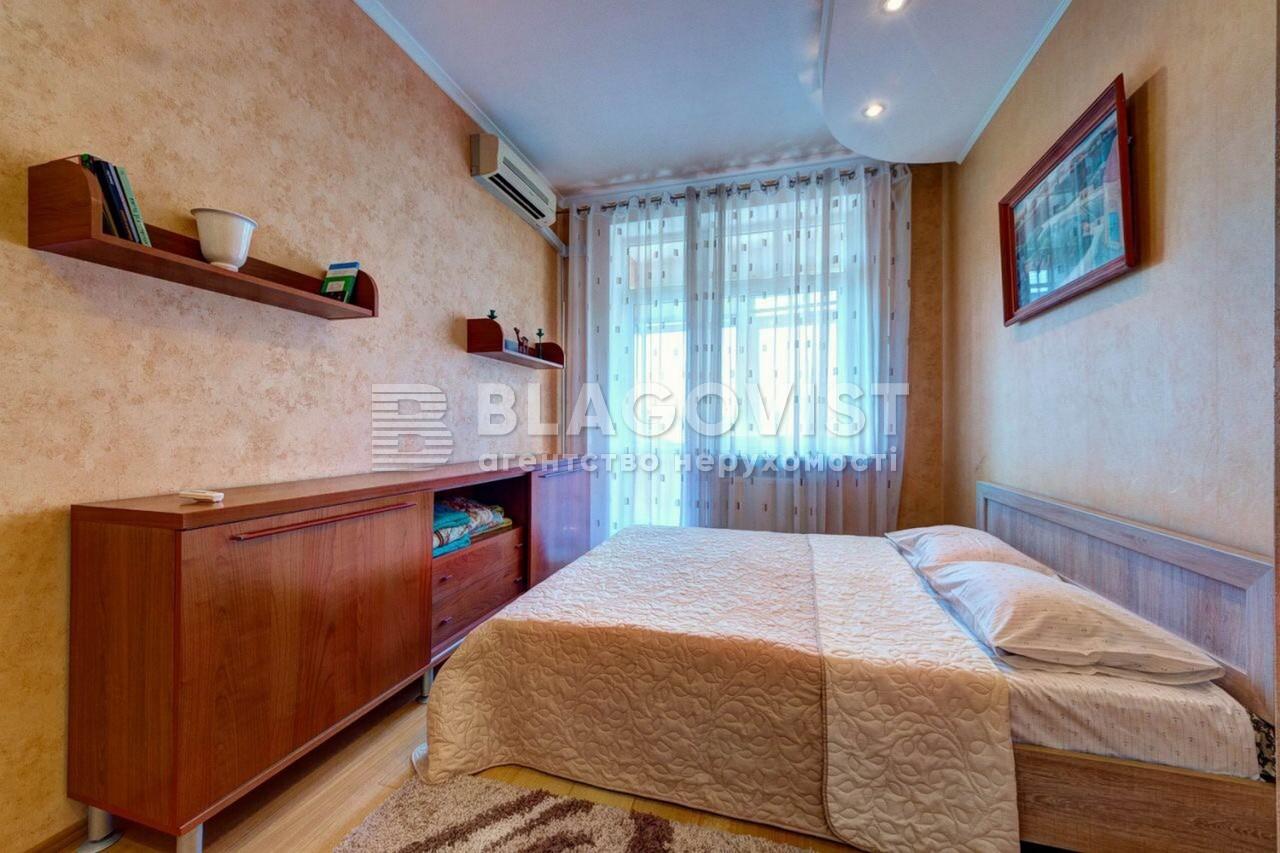 Квартира A-109412, Леси Украинки бульв., 30б, Киев - Фото 17