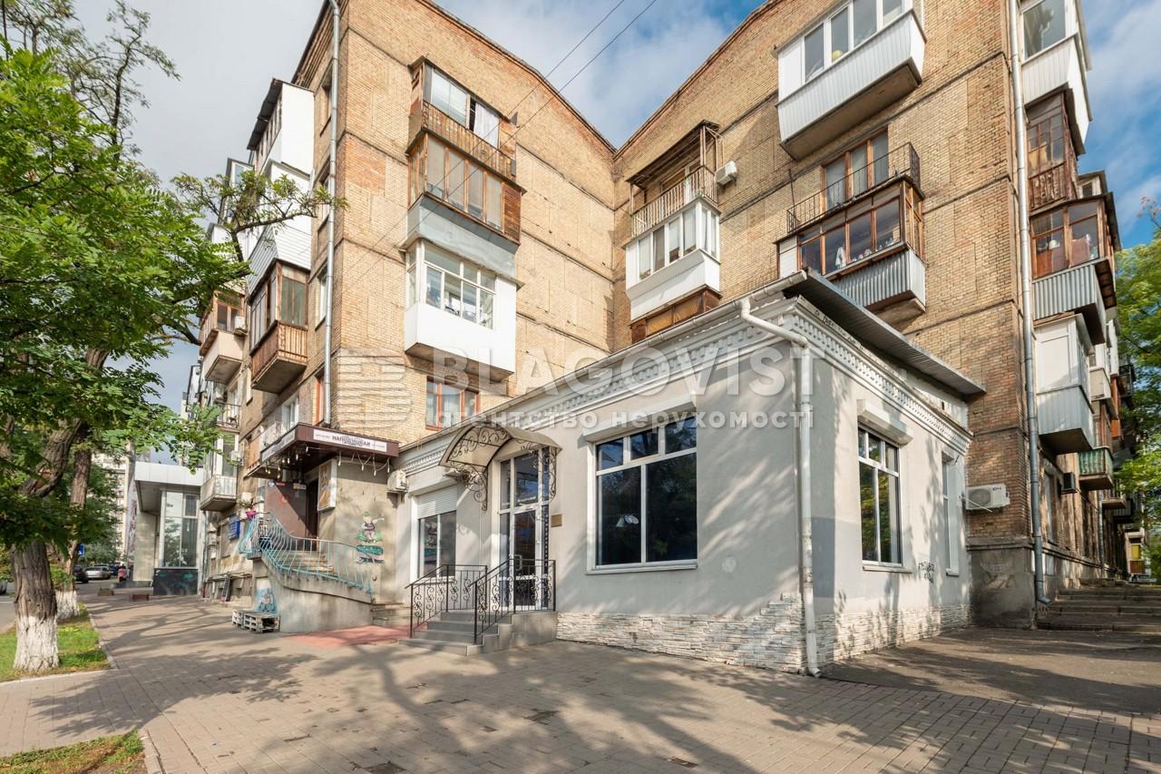 Нежитлове приміщення, Z-463116, Бастіонна, Київ - Фото 3