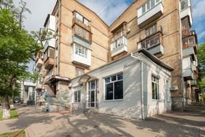 Квартира Бастионная, 3/12, Киев, Z-110301 - Фото3