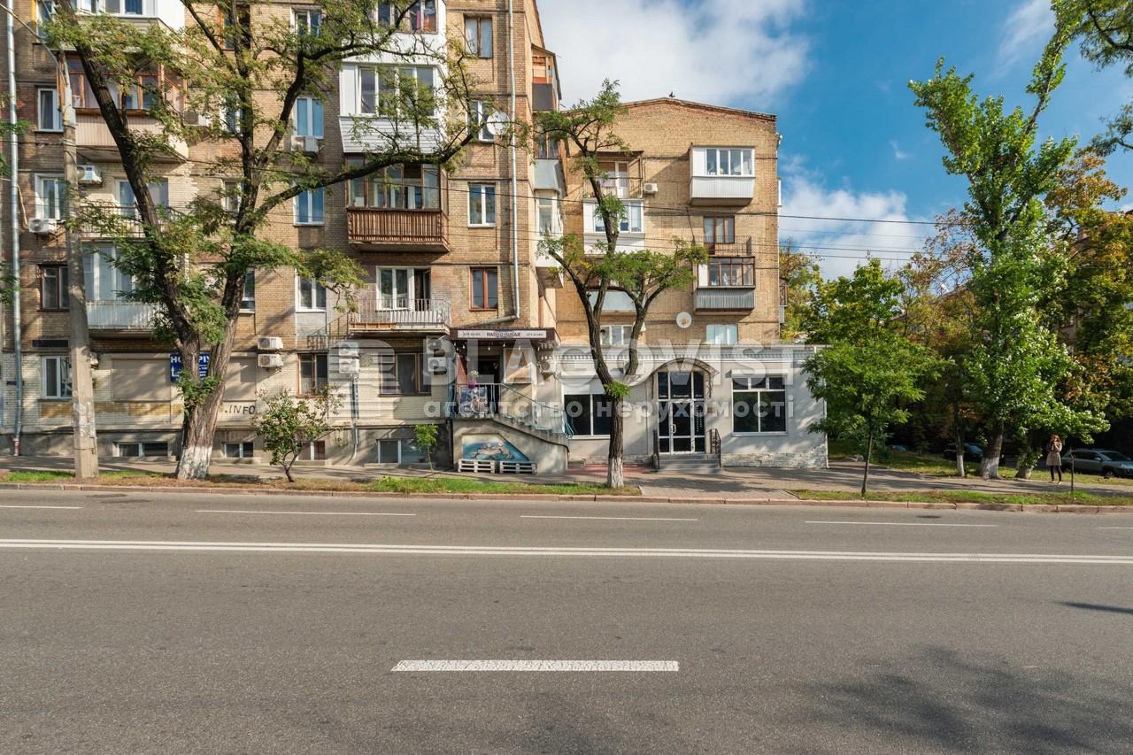 Нежитлове приміщення, Z-463116, Бастіонна, Київ - Фото 2