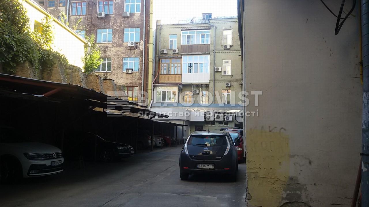 Офіс, Z-1065408, Франка Івана, Київ - Фото 8