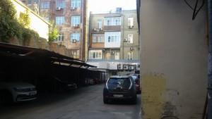 Офис, Франко Ивана, Киев, Z-1065408 - Фото 6