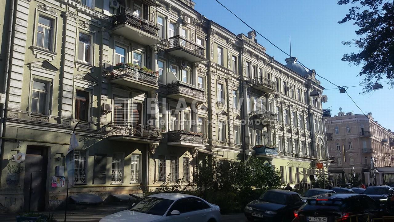 Офіс, Z-1065408, Франка Івана, Київ - Фото 6