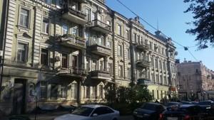 Офис, Франко Ивана, Киев, Z-1065408 - Фото 4
