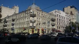 Офис, Франко Ивана, Киев, Z-1065408 - Фото3