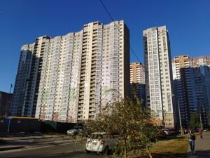 Квартира Гмыри Бориса, 23, Киев, R-4092 - Фото1