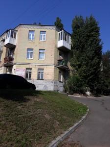 Квартира Сирецька, 38, Київ, A-109418 - Фото 26