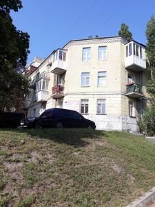 Квартира Сирецька, 38, Київ, A-109418 - Фото 1
