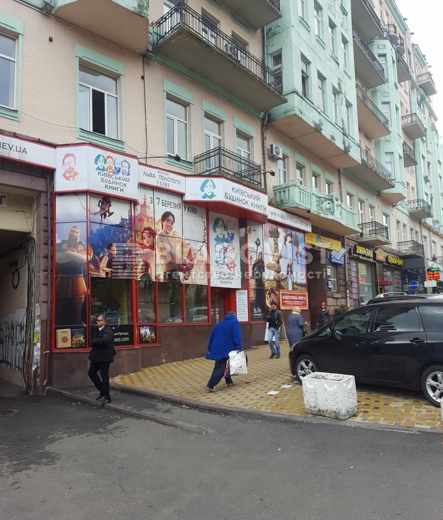 Нежитлове приміщення, E-37852, Толстого Льва, Київ - Фото 13