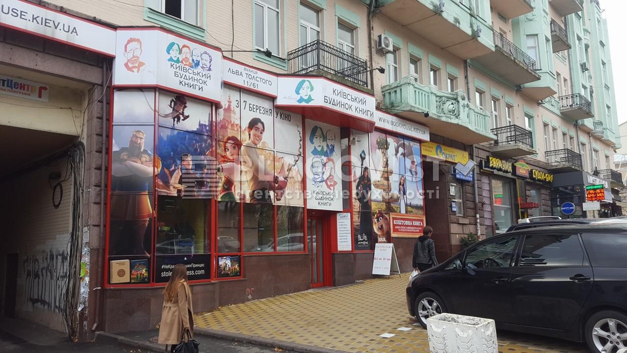Нежитлове приміщення, E-37852, Толстого Льва, Київ - Фото 14