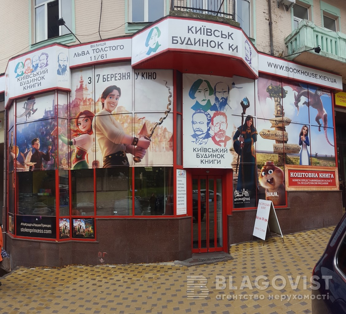 Нежитлове приміщення, E-37852, Толстого Льва, Київ - Фото 12